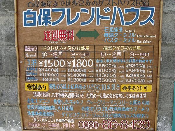 okinawa 136