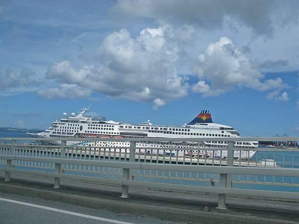 okinawa 350