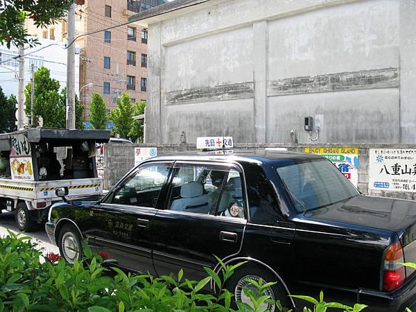 okinawa 140