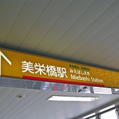 okinawa 356