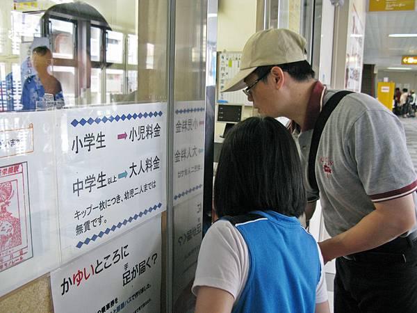 okinawa 358
