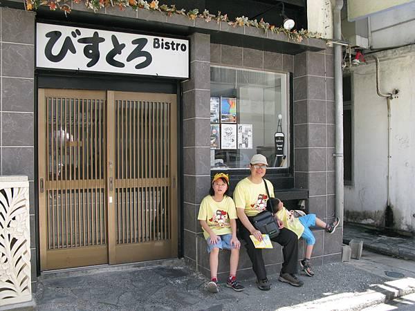 okinawa 145