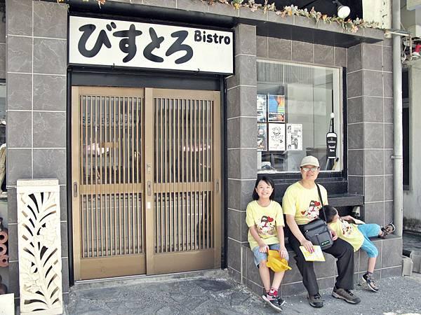 okinawa 146