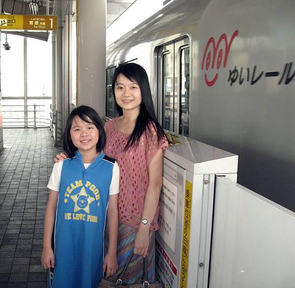okinawa 366