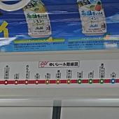 okinawa 373