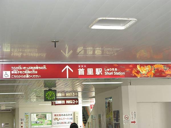 okinawa 376