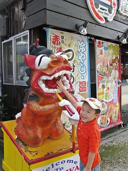 okinawa 378