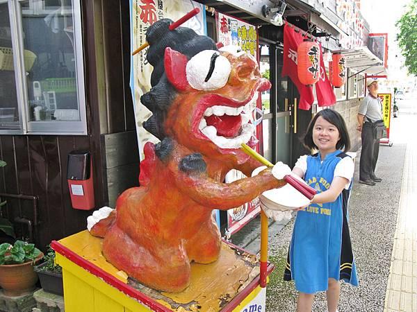 okinawa 379