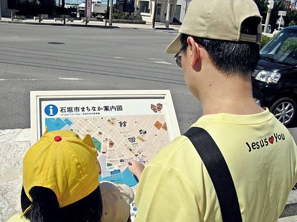 okinawa 153