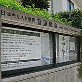 okinawa 386