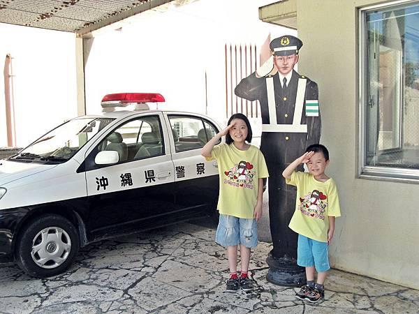 okinawa 158