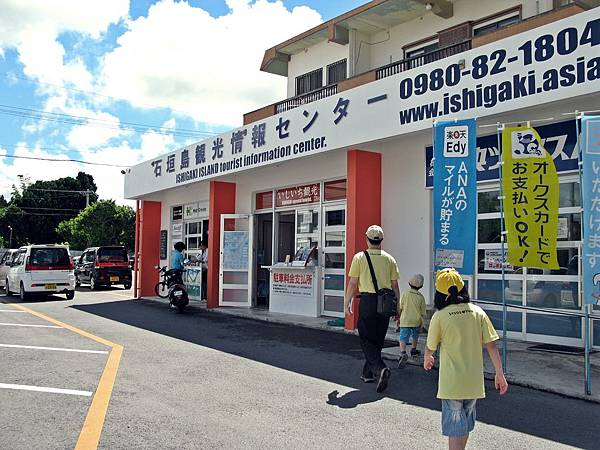 okinawa 159