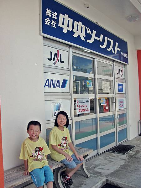 okinawa 160