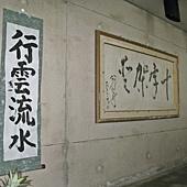 okinawa 393