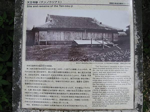 okinawa 396