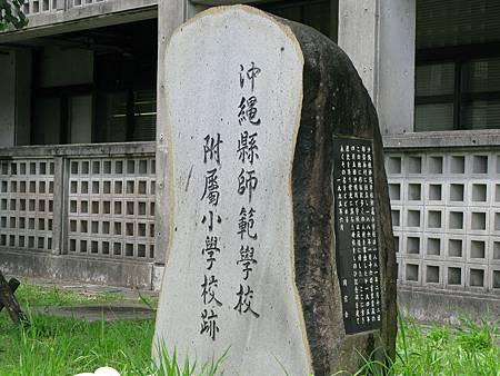 okinawa 398