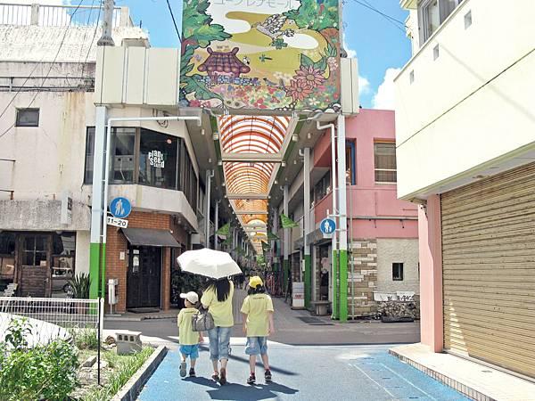 okinawa 164