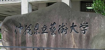 okinawa 400
