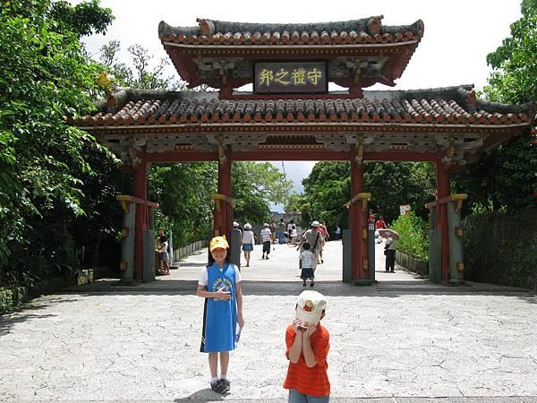 okinawa 410