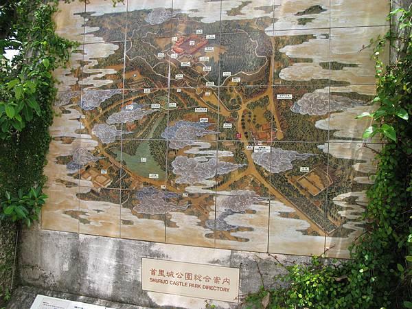 okinawa 412