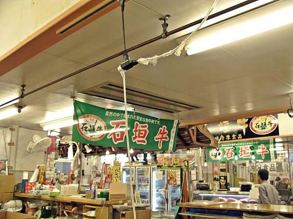 okinawa 170