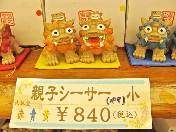 okinawa 185