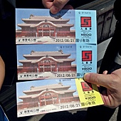okinawa 439