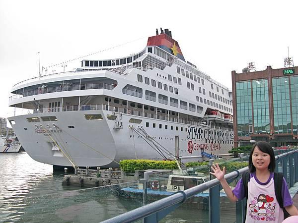 okinawa 699