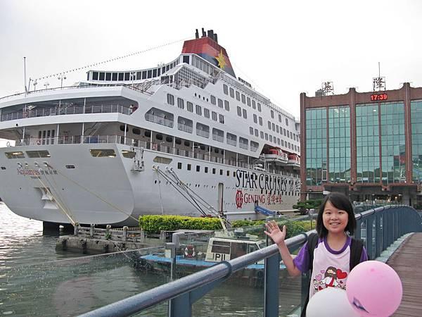 okinawa 700