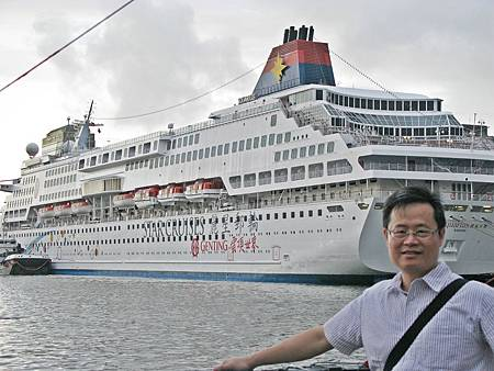 okinawa 707