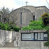 okinawa 484