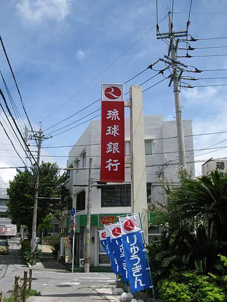 okinawa 489