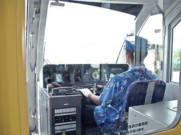 okinawa 496