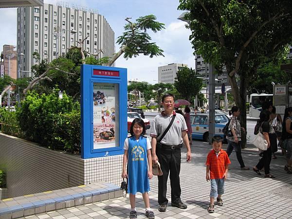 okinawa 504
