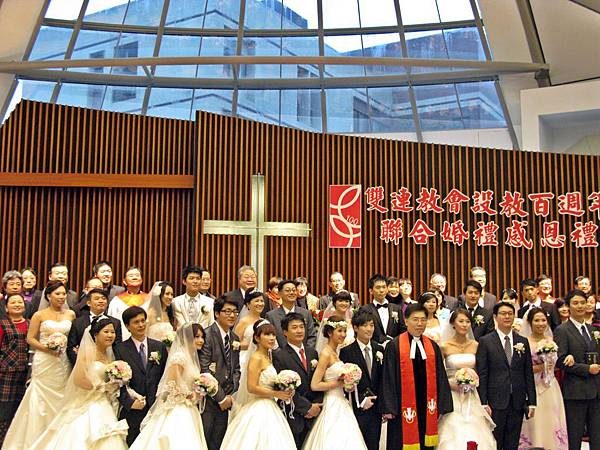 2013年元旦雙連百週年聯合婚禮