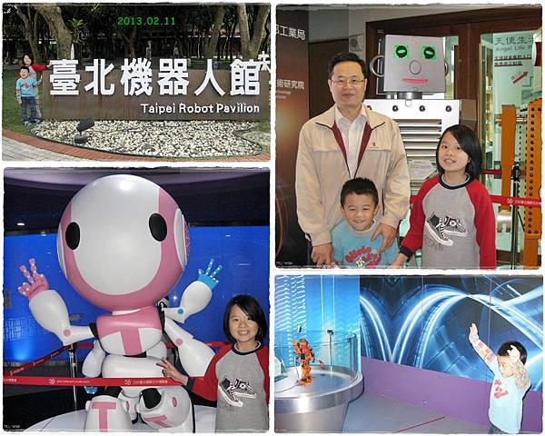 台北機器人展 (20130211)