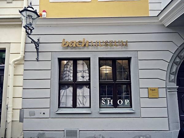前進巴赫博物館