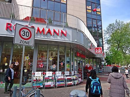 又逛來Rossmann藥妝店