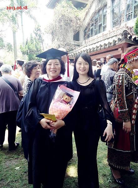 我親愛的錦湘姐畢業囉