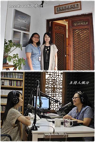 電台採訪~介紹蕭泰然《浪子》清唱劇