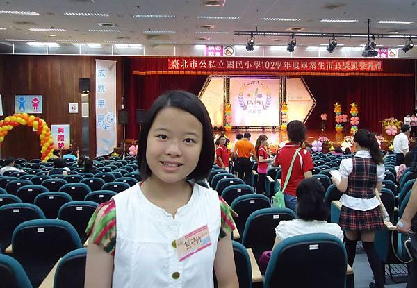 台北市市長獎頒獎會場