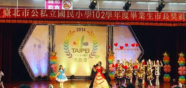 頒獎典禮開始  舞蹈表演