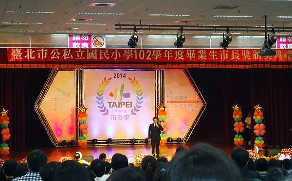台北市長郝龍斌致詞