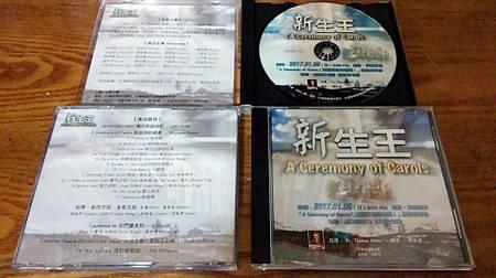 20170108音樂會CD.jpg