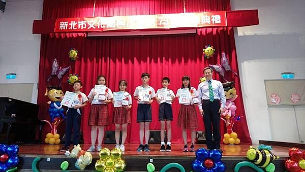 熊牧師代表淡江中學到文化國小參加畢業典禮,頒發市長獎 (20180615)