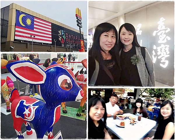 馬來西亞柔佛洲.jpg