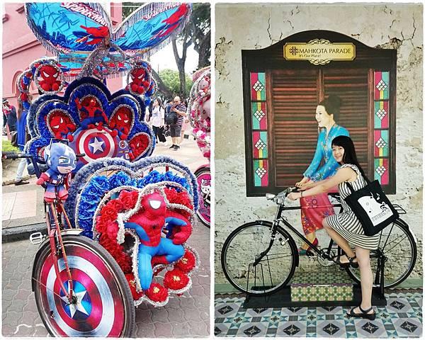 麻六甲腳踏車.jpg
