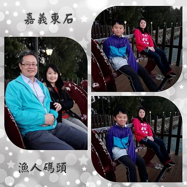 PhotoGrid_1548848812937.jpg