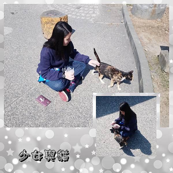 PhotoGrid_1548764138652.jpg