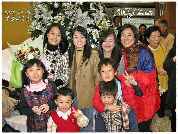 20101226曉晰媽受洗.jpg